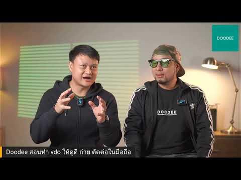 Live-ถามตอบปัญหาการตัดต่อวิดีโ