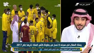 محمد الدهش : في حال خسارة النصر سوف تكون عاصفة تغييرات في النادي