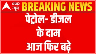 Petrol price hike to burn a hole in your pocket once again; here are latest rates - ABPNEWSTV