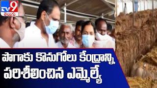 పొగాకు వేలంలో రైతులకు నష్టం : Prakasam - TV9 - TV9