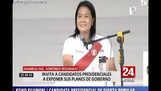 Segunda vuelta: ANGR exhorta a candidatos a fortalecer compromiso con la descentralización