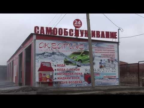 таганрог поляковское шоссе автомойка самообслуживания Ольга