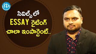 Essay Writing is Very Important in Civil's Exams - Civil Topper Anumula Srikar   Dil Se with Anjali - IDREAMMOVIES