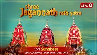 Jagannath Rath Yatra 2021 | Sunabesa | जगन्नाथ की रथ यात्रा 2021 - BHAKTISONGS