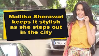 Mallika Sherawat keeps it stylish as she steps out in the city - IANSINDIA