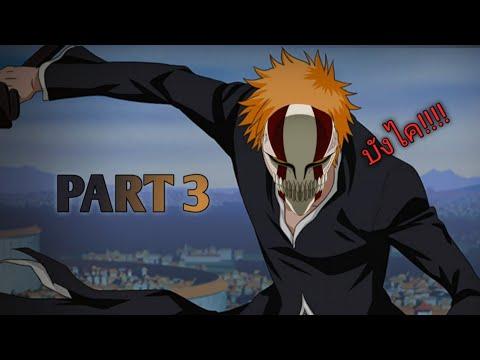 ไฮไลท์-rov-!-PART-3-[👹👺]
