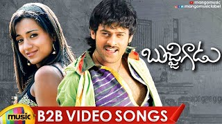 Bujjigadu Movie Back 2 Back Video Songs | Prabhas | Trisha | Puri Jagannadh | Mango Music - MANGOMUSIC