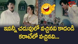 Rajendra Prasad Best Comedy Scenes | Telugu Movie Comedy Scenes | NavvulaTV - NAVVULATV