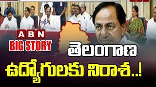 BIG STORY:  CM KCR Cabinet Meeting On Govt Jobs In Telangana | TS GOVT JOBS News | ABN Telugu - ABNTELUGUTV