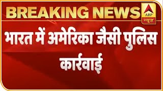 Locals Save Man From George Floyd-Like Incident In India   ABP News - ABPNEWSTV