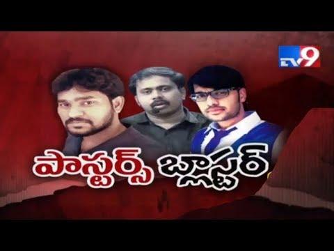Big Debate    Pastor War in Vijayawada    Cheap Tricks in Churches    Fake  Miracles