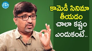 Comedy is a Very Difficult Genre - Director Mohana Krishna Indraganti | V Movie | Nani |Sudheer Babu - IDREAMMOVIES