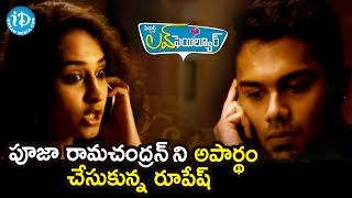 Rupesh Misunderstands Pooja Ramachandran | Love Failure Movie Scenes | Siddharth | Amala Paul - IDREAMMOVIES