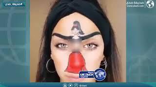احتفال اخر صيحة لفتاة مصرية اهلاوية