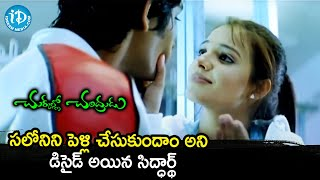 Siddharth decides to marry Saloni | Chukkallo Chandrudu Movie Scenes | Sadha | Charmi | Chakri - IDREAMMOVIES