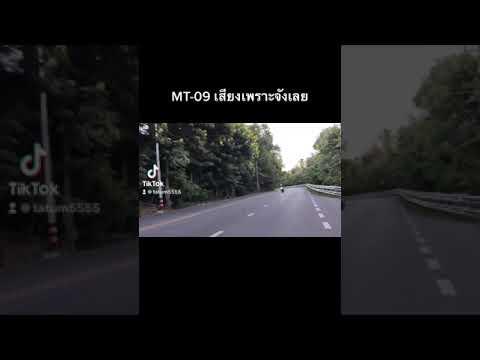 MT09-Akapovic-and-Quickshifter