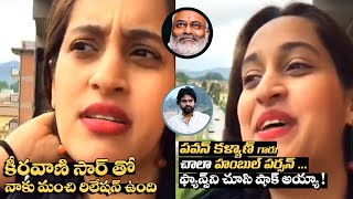 Singer Shweta Pandit Great Words About Pawan Kalyan | Pawan Kalyan Greatness Revealed Again - IGTELUGU