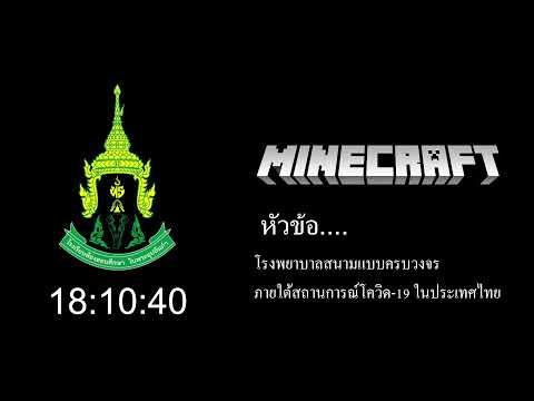 🔴LIVE-:-Minecraft-Hongson-Buil