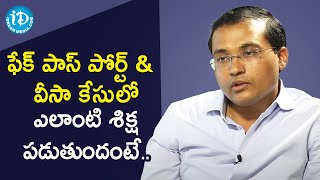 Shamshabad DCP Prakash Reddy IPS about Fake Passport backslashu0026 Visa case | Dil Se With Anjali - IDREAMMOVIES