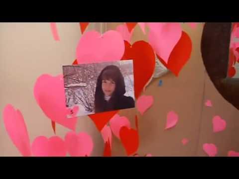 День святого Валентина в Музее