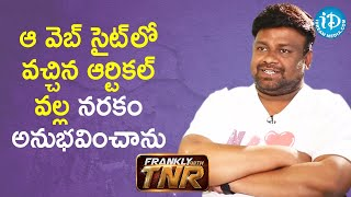 Director Sai Rajesh Fires on Gossip Websites | Sampoornesh Babu | Frankly With TNR | iDream Movies - IDREAMMOVIES