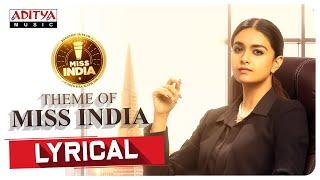 #MissIndia Theme Lyrical Video Song | Miss India Songs | Keerthy Suresh | Narendra Nath | Thaman S - ADITYAMUSIC