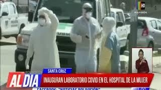 Inauguran laboratorio COVID en el hospital de la mujer