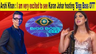 Arshi Khan : I am very excited to see Karan Johar hosting 'Bigg Boss OTT' - BOLLYWOODCOUNTRY