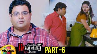 Dr Prasad C/o Sitara Telugu Full Movie | Sapthagiri | Krishnudu | Jeeva | Part 6 | Mango Videos - MANGOVIDEOS