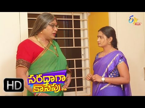 Saradaga Kasepu | 2nd May  2017 | Full Episode 140 | ETV Plus | cinevedika.com