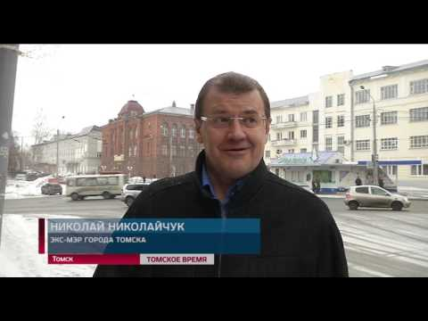 В Областном суде прошло рассмотрение апелляции по делу экс-мэра Томска Николая Николайчука