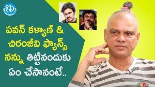 Rakesh Master about Pawan Kalyan backslashu0026 Chiranjeevi Fans | Talking Movies with iDream | iDream Movies - IDREAMMOVIES