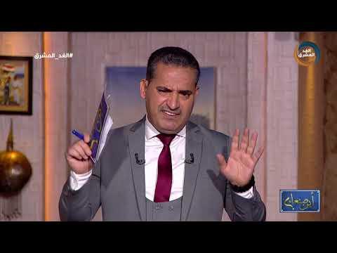 أين صنعاء | الحوثي يواصل سياسة الجبايات وفرض الإتاوات على المواطنين.. الحلقة الكاملة (7 مارس)