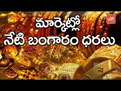 Today Gold Rate In India Price Chennai Hyderabad Silver