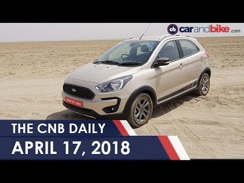Ford Freestyle Launch | 2018 Range Rover Bookings | Norton Commando 961 Bookings | Gaurav Gill WRC2