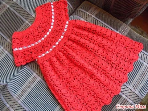 Crochet Patterns For Free Crochet Baby Dress 569 Tomclip