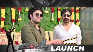 Ravi Teja Khiladi Movie Opening Video | Meenakshi Chaudhary | Dimple Hayathi | IndiaGlitz Telugu - IGTELUGU