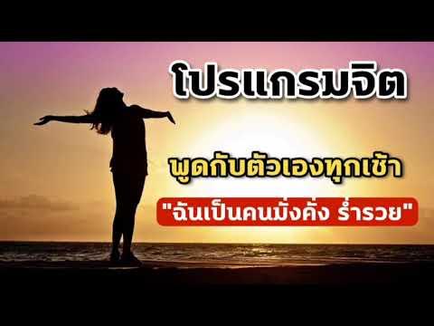 Positive-Self-talk_คำพูดทรงพลั