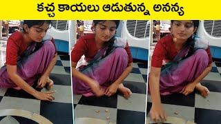 Ananya Nagalla Playing With Small Rocks | Ananya Nagalla Latest Video | Vakeel Saab | Rajshri Telugu - RAJSHRITELUGU