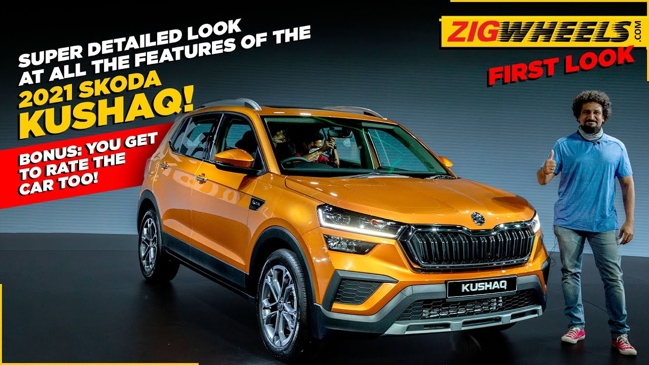 Skoda Kushaq First Look | All Details | Wow or Wot? - Rate it yourself!