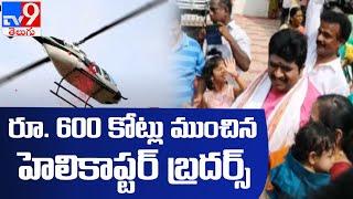 చిట్ ఫండ్ పేరిట భారీ మోసం : Tamil Nadu - TV9 - TV9