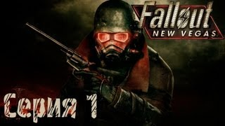 Fallout: New Vegas Прохождение С. 1 [Введение]
