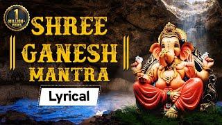 श्री गणेश मंत्र: ॐ गं गणपतये नमो नमः | Shri Ganesh Mantra by Suresh Wadkar | Sankashti Chaturthi Spl - BHAKTISONGS