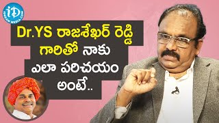 Dr. Subhakar Kandi about his relationship with YS Rajasekhar Reddy | Healthy Conversations - IDREAMMOVIES