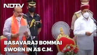 Karnataka News: Basavaraj Bommai Takes Oath As Karnataka Chief Minister | Breaking News - NDTV