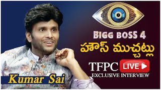 Bigg Boss 4 Telugu Kumar Sai Exclusive Interview | #biggbosstelugu4 | #Biggboss4 | TFPC LIVE - TFPC