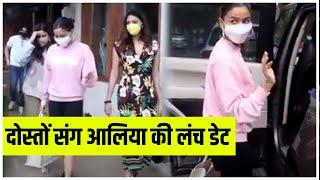 Alia Bhatt  ने दोस्तों के साथ एंजॉय की लंच डेट - IANSINDIA