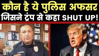 Who is Art Acevedo who said Trump Shut Up, कौन है ये पुलिस अफसर जिसने ट्रंप को मुंह बंद रखने को कहा - ITVNEWSINDIA