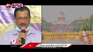 Some States Relaxation Crubs As India Witnesses Drop In Covid cases | V6 Teenmaar News - V6NEWSTELUGU