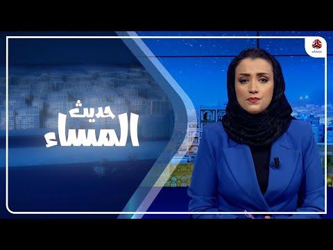 الجيش والمقاومة في بيحان وعسيلان .. من الدفاع إلى الهجوم   حديث المساء